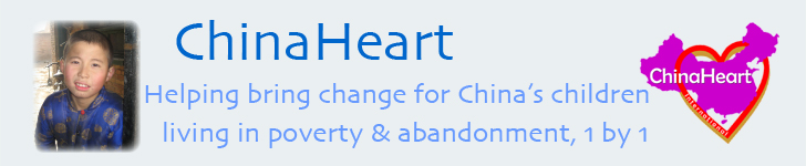 ChinaHeart aid to China